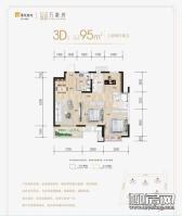 清苑5#楼3D