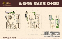 9-12#楼中楼