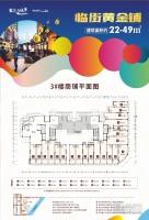 3#楼商铺平面图