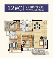 12#C户型