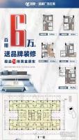 公寓户型图