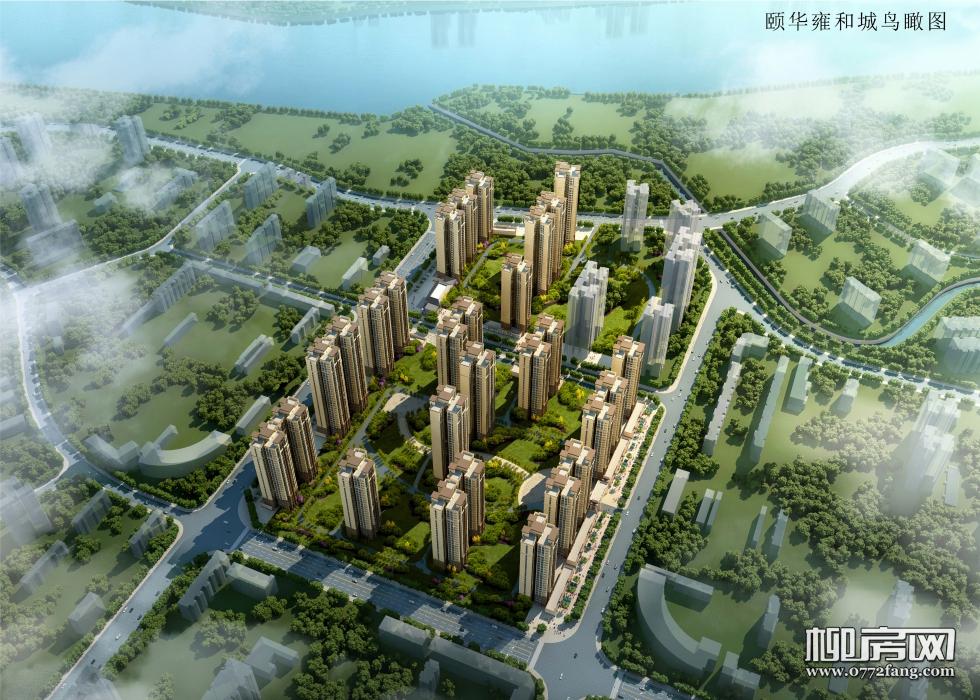 颐华・雍和城