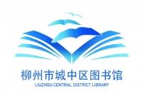 开启图书馆云服务时代,10月16日城中区图书馆新馆开放