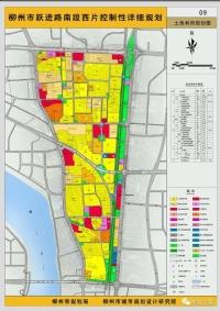 速看!柳北这一片区将迎来新变化 规划图已出!