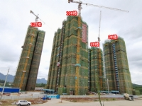 「颐华·雍和城」10月工进:8#楼建至25层 9#楼建至24层