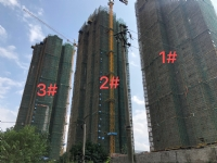 「祥源翡翠湾」11月工进:1、3#楼已封顶 2#楼即将封顶