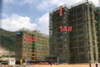 「祥云江山悦」11月工进:9、14#楼封顶 10#楼建至9层