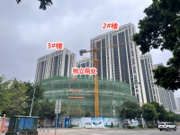 「温馨七七二」11月工进:独立商业楼已封顶