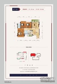 「柳州·联盟新城」建面97-128㎡高层 180-230㎡别墅在售