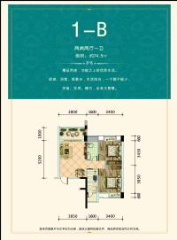 「雀山佳苑」剩余部分三房房源在售 商铺折后1.2-2万/㎡