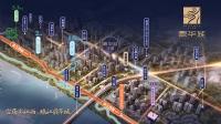 「鼎华城」首付4万起 建面约89-126㎡高层在售