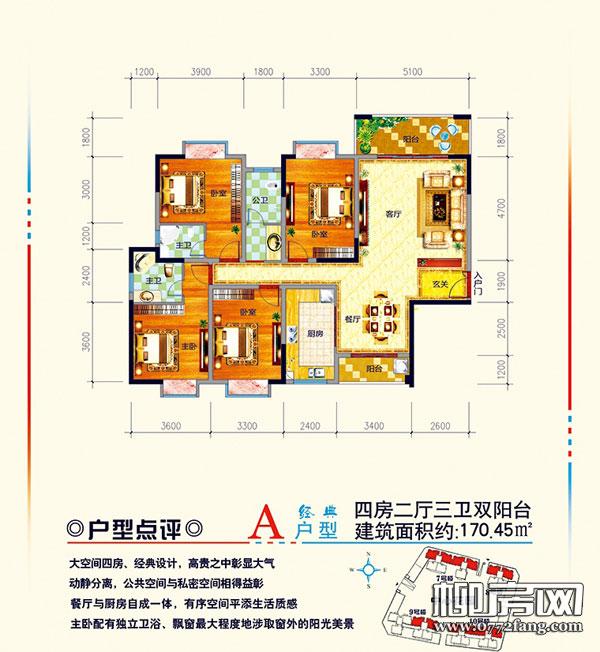 170㎡奢华三房、四房,开启超高层电梯住宅生活,让业主感受到