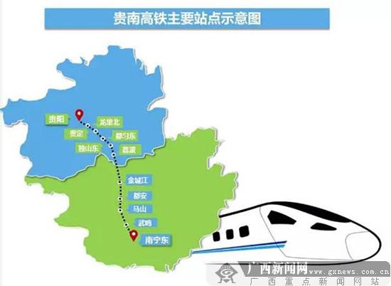 贵阳至南宁高速铁路开建 柳南客专动车压缩3个多小时