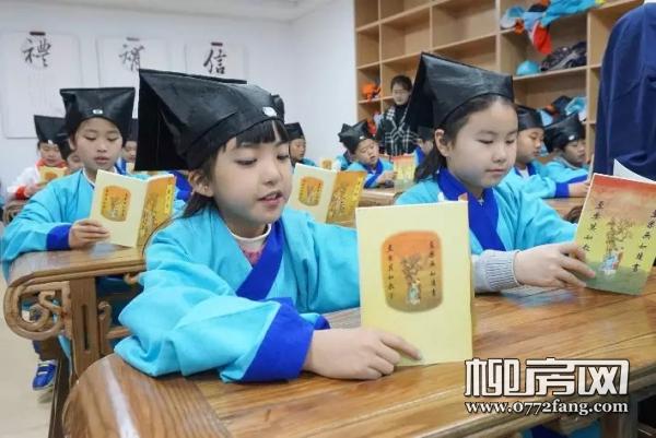 「绿城·杨柳郡」下周国学夏令营开营 带您的孩子来学习吧!