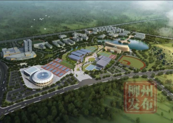 柳东体育公园效果图-柳东体育公园最新图片曝光 预计明年春节前竣工