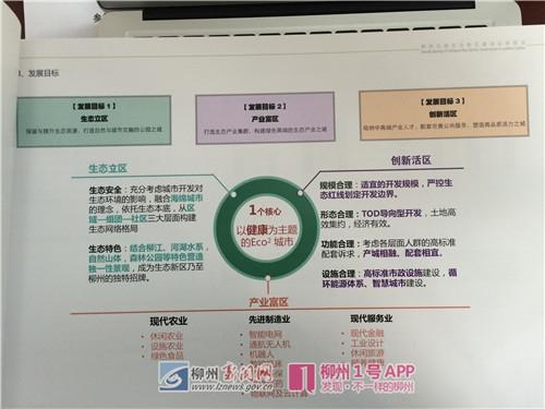 微信图片_20180206091604_副本.jpg