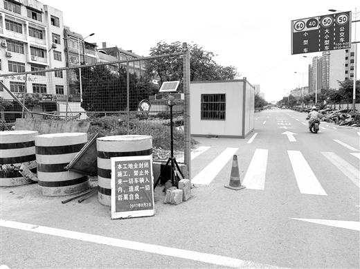 美食车辆围挡山菜市段大道几个月古亭常遇肠说明文古亭600字图片