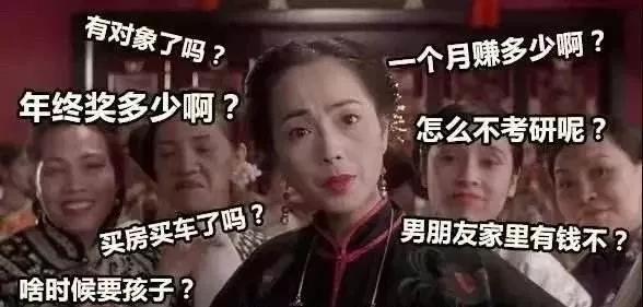 """2019年90后开始全面奔三 你""""三十而立""""了吗?"""