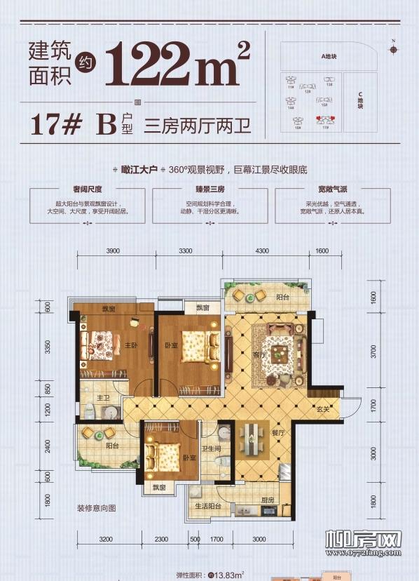 17楼建面122户型.jpg