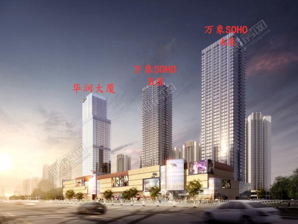 华润中心.png