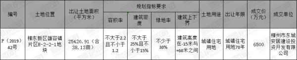 QQ图片20190814110131副本.jpg