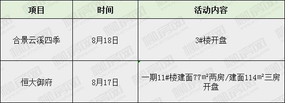 QQ图片20190816144024副本.jpg