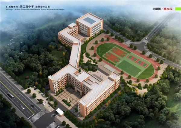 加速柳北教育人才引进 促进区域师资力量升级