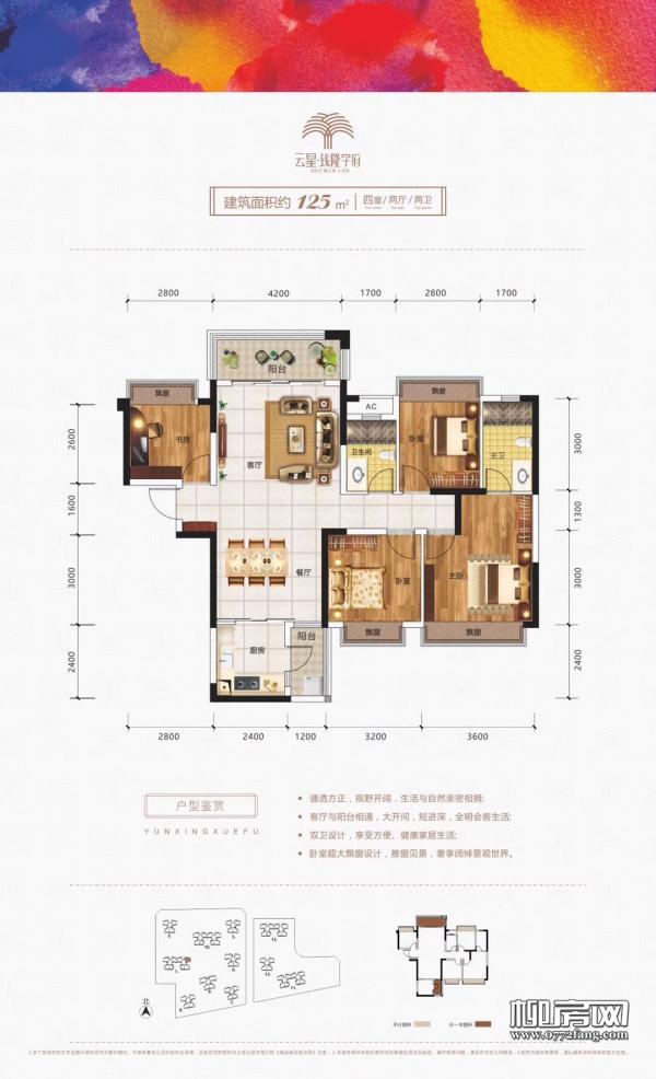 1#楼125四房.JPG
