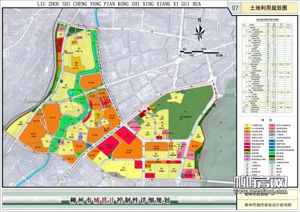 城邕片-土地利用规划图-.jpg