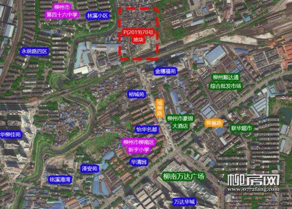 城邕卫星图.jpg