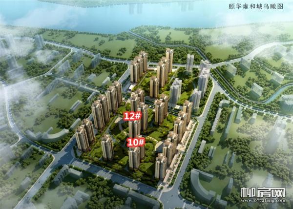 颐华・雍和城.jpg