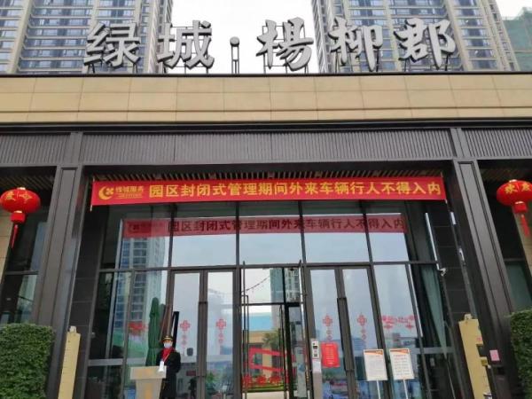 柳州暖心蔬果配送服务园区 让业主宅的安心