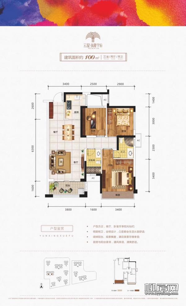 1#楼100三房.JPG