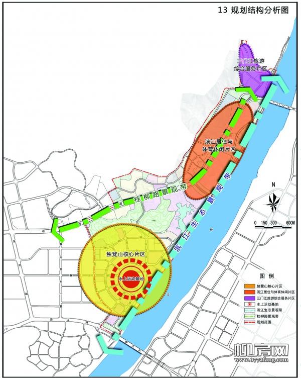 柳州市独凳山片区控制性详细规划(公布)--1 X2.jpg