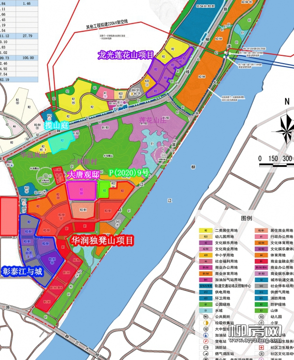 æŸ3州市独å‡3山片åŒo控制性èˉ|细规划(公布)--1 X1-9.jpg