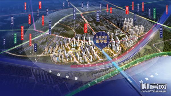 楼层选的好 生活没烦恼 中国铁建·国际城告诉你楼层怎么选?