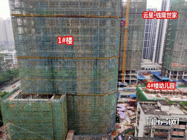「温馨丽园」6月工进:1#楼封顶 4#楼幼儿园封顶