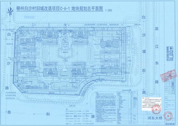 桂园总平调整 总建面调整为178602.30㎡