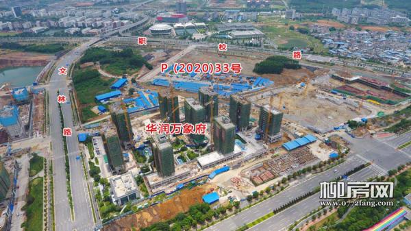 柳东2优质地块意外流拍 7宗地底价成交总揽金9.694亿