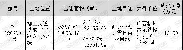 QQ截图20200724101641.jpg