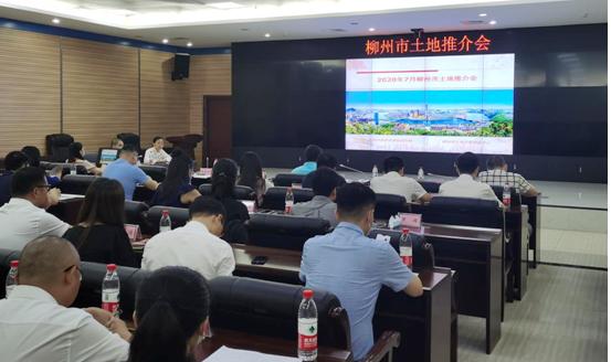 柳州7月土地推介会召开 13宗装配式建筑用地亮相