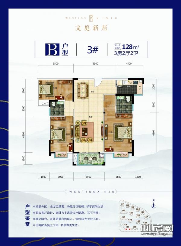 A4-3#B(600份).jpg