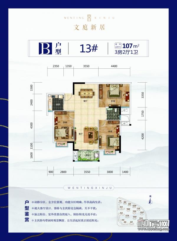 A4-13#B(500份).jpg