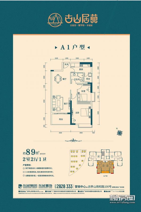 A1户型图89.jpg