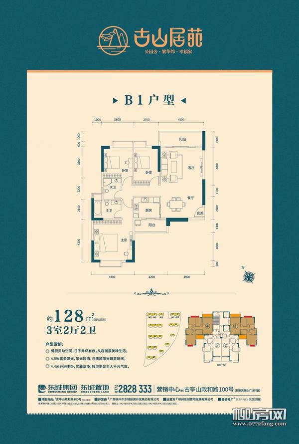 B1户型图128.jpg