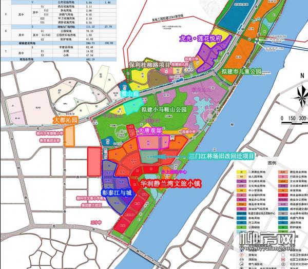 柳州市独凳山片区控制性详细规划(公布)--1 X2-3.jpg
