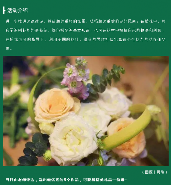 QQ图片20200903111523.png