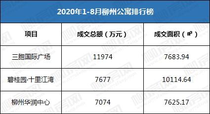 QQ图片20200910155926副本.jpg