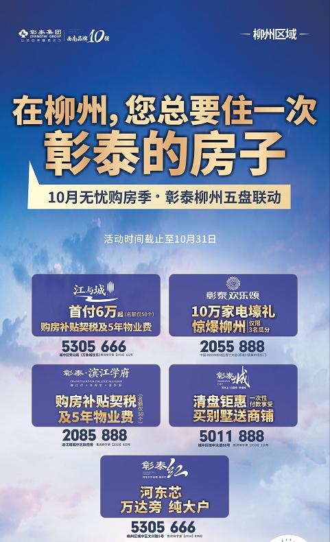 微信图片_20201017140038_看图王.png