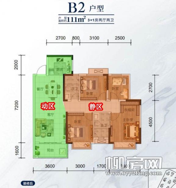 6号楼户型111平米-.jpg